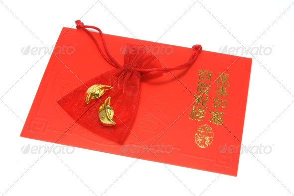 Gold Ingots in Sachet on Chinese Greeting Card - Stock Photo - Images