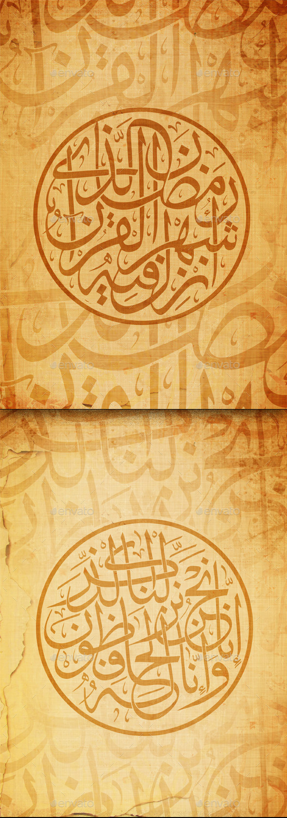 Arabic Calligraphy / Ramadan Background - Abstract Backgrounds