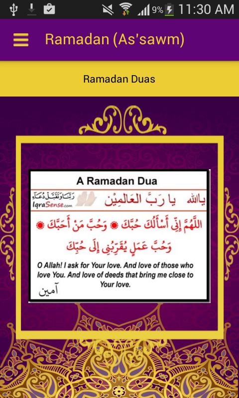 Ramadan App By Bluehorntech Codecanyon