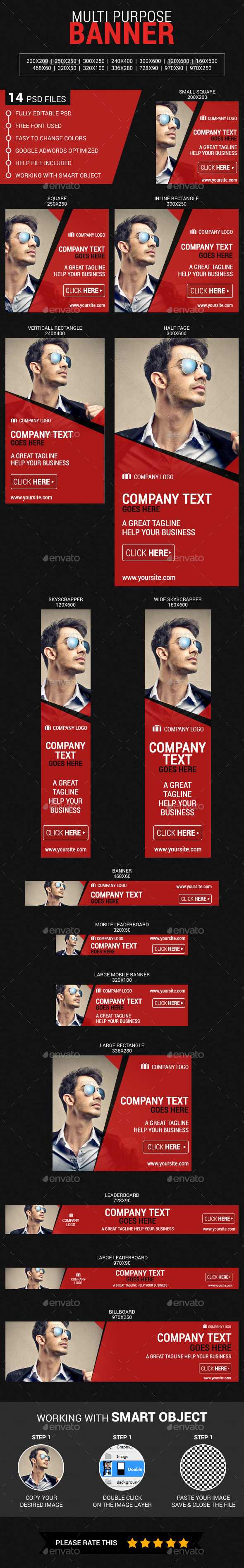 Multi Purpose - Banners & Ads Web Elements