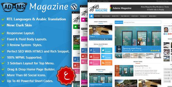 Adams – Responsive WordPress News, Magazine, Blog