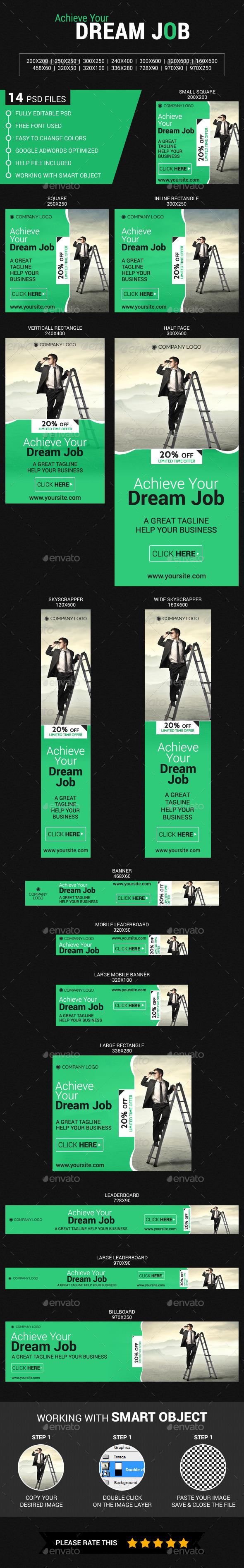 Job Search & Courses - Banners & Ads Web Elements