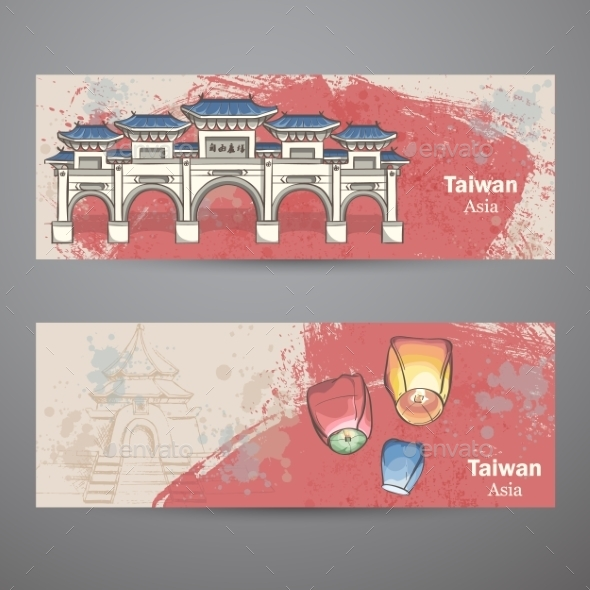 Set Of Horizontal Banners  - Buildings Objects
