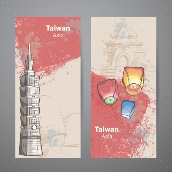 Vertical Banner Set With a Tower And Air Lanterns - Buildings Objects