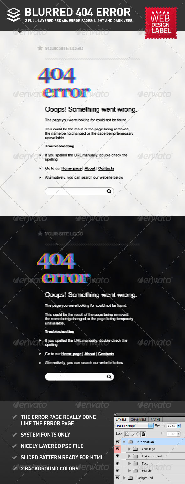 Blurred 404 Error Page - 404 Pages Web Elements