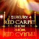 Luxury Red Carpet Show - VideoHive Item for Sale