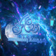 Universe Zoom In Out Ramadan Kareem - VideoHive Item for Sale