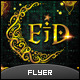 Eid Festival Event Flyer - GraphicRiver Item for Sale