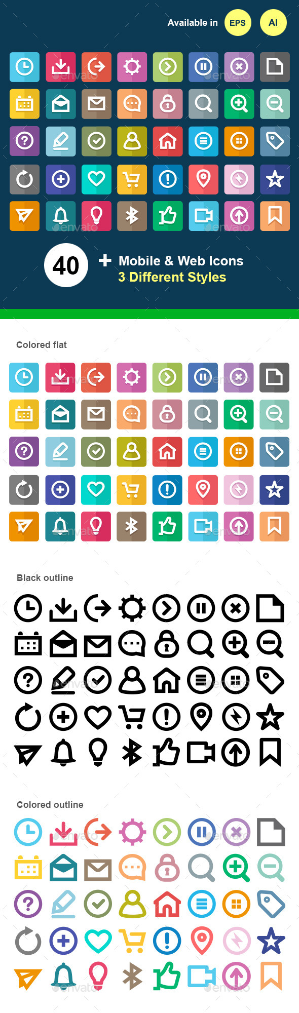 Mobile & Web UI Icons - Technology Icons