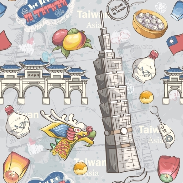 Banner With Tradiotional Taiwan Food, Items - Objects Vectors