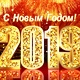 Happy New Year 2019 Russian - VideoHive Item for Sale