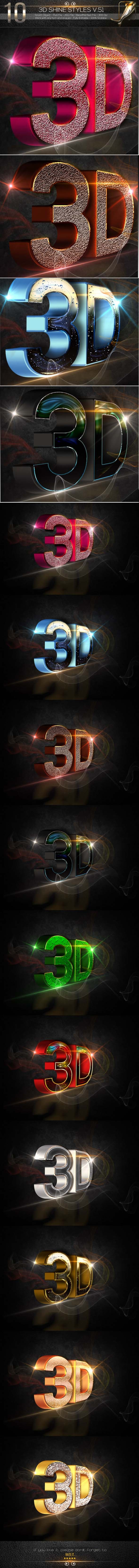 10 3D Text Style V.51 - Text Effects Styles