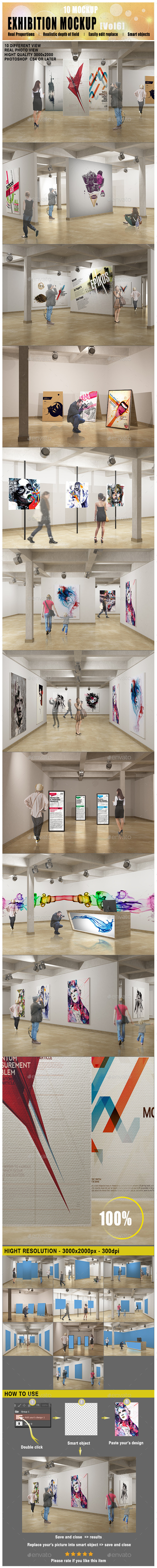 Exhibition Mockup [vol 6] - Posters Print