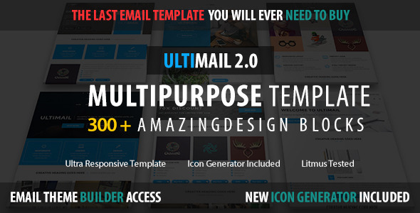 UltiMail – Multipurpose Email + Builder Access