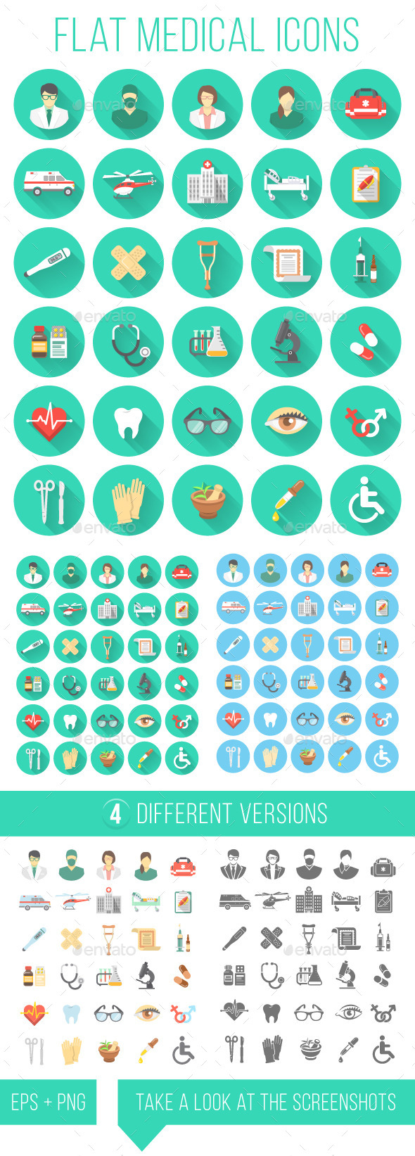 Flat Medical and Healthcare Icons - Man-made objects Objects