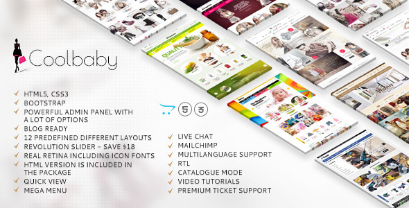 Coolbaby – Original OpenCart responsive theme