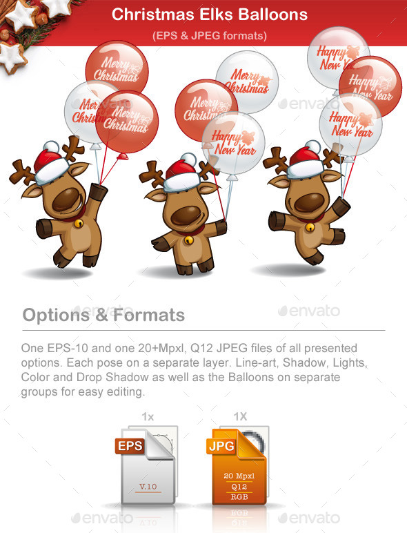 Christmas Elks Balloons - Christmas Seasons/Holidays
