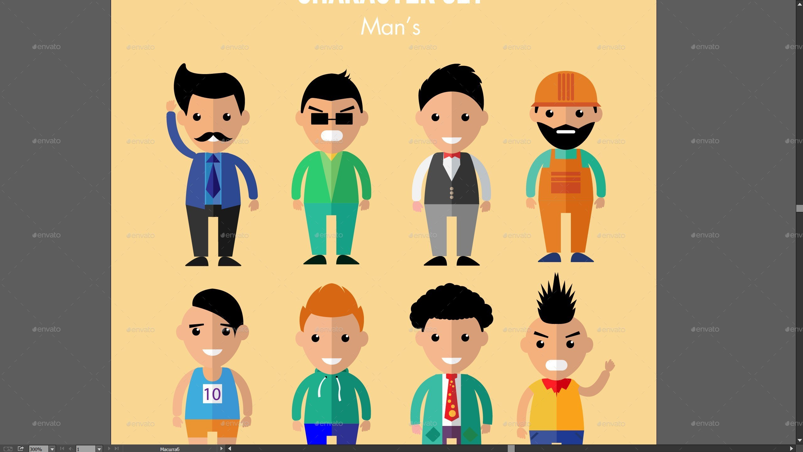 Character Design Using Illustrator : Flat characters design vector pack by vitaliyvill