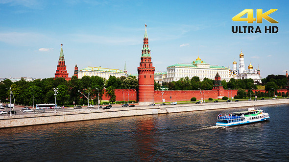 Classic View At Moscow Kremlin