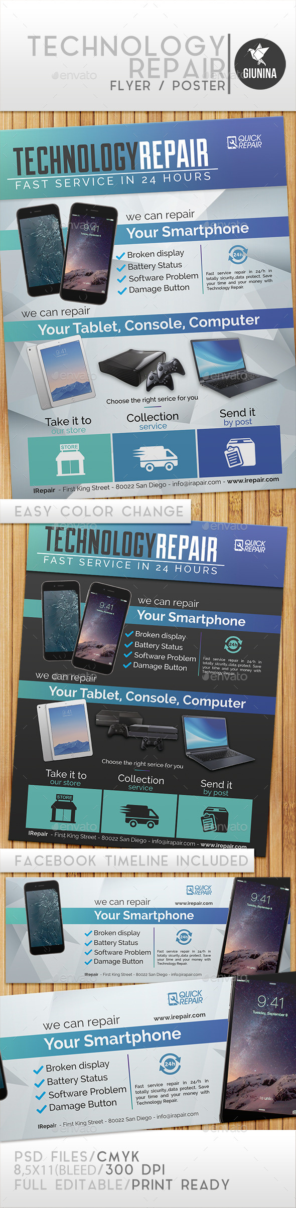 Technology Repair Flyer/Poster - Commerce Flyers