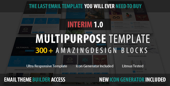 Interim – Multipurpose Email + Builder Access