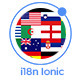 i18n Ionic - Full Application