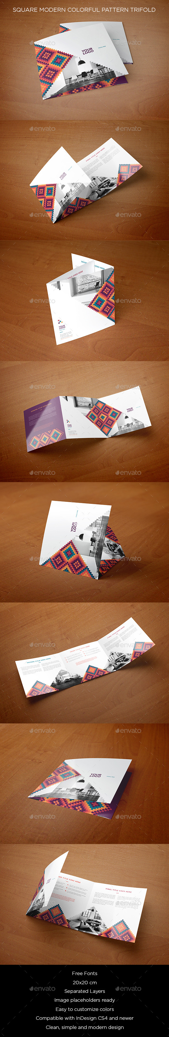 Square Modern Colorful Pattern Trifold - Brochures Print Templates