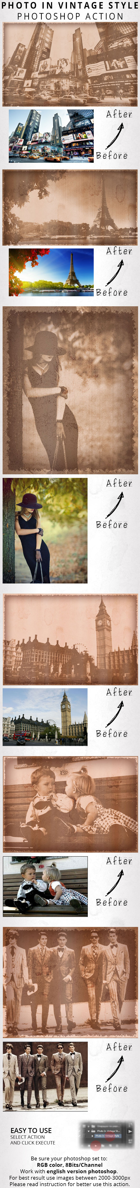 Photo In Vintage Style Photoshop Action