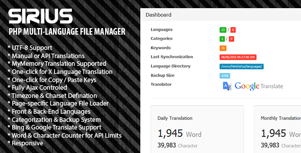 Sirius PHP Multi-Language File Editor - CodeCanyon Item for Sale