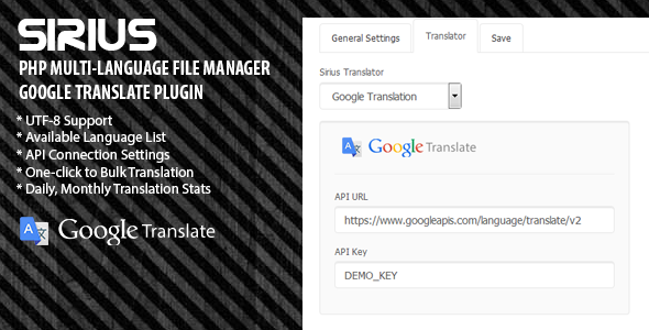 Sirius Language Editor - Google Translate Plugin - CodeCanyon Item for Sale
