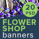 Flower Shop Banners Set - GraphicRiver Item for Sale