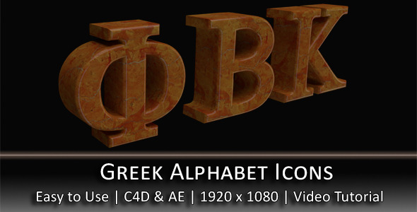 Greek Alphabet 3D Icons