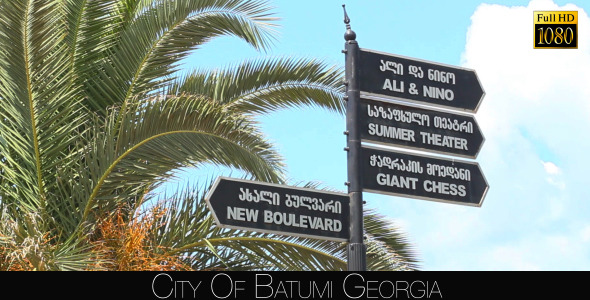 City Of Batumi 31