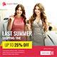 Last Summer Sale Banner - GraphicRiver Item for Sale