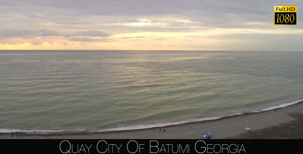 Quay City Of Batumi 15