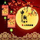 Mid Autumn Festival Background - GraphicRiver Item for Sale