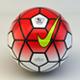Nike Ordem 3 Official game ball 3D model - 3DOcean Item for Sale