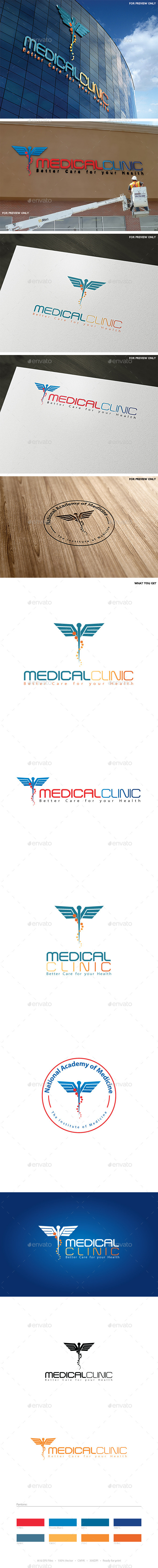 Medical Clinic Logo Template - Vector Abstract