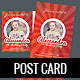 Birthday Post Card Template - GraphicRiver Item for Sale