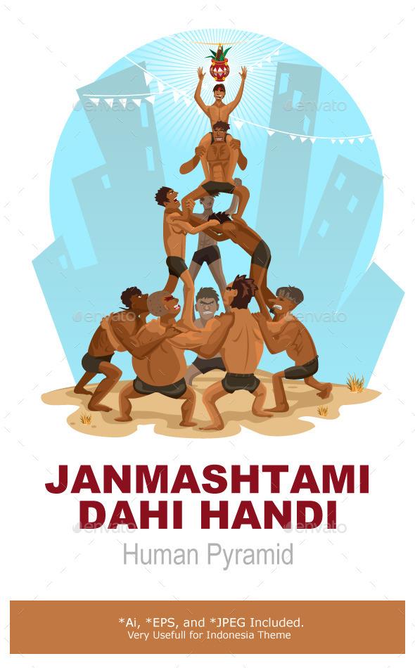 Janmashtami Dahi Handi Illustration - Miscellaneous Seasons/Holidays