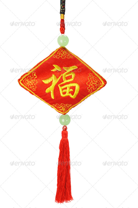 Chinese new year traditional ornament - Stock Photo - Images
