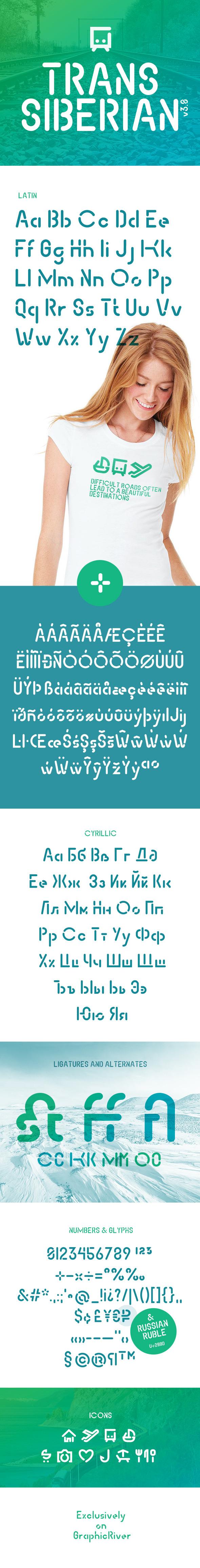 Transsiberian - Stencil & Type Decorative