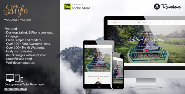 Alife – Wedding Invitation Muse Template