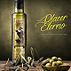 Olive Oil And Vinegar Bottle Label Mockup - GraphicRiver Item for Sale