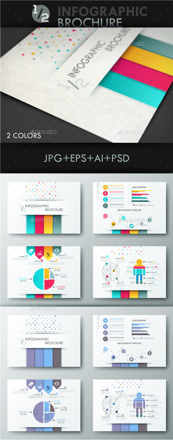 1/2 Infographic Brochure Template - Infographics