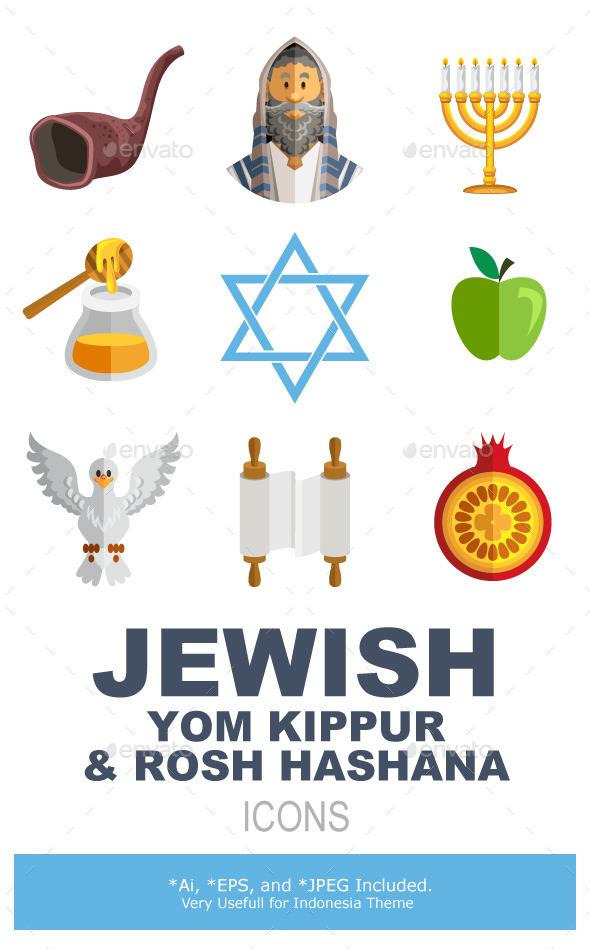 Rosh Hashana Jewish New Year Yom Kippur Icons - Miscellaneous Seasons/Holidays