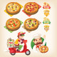 Pizza Set - GraphicRiver Item for Sale
