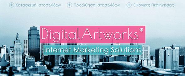 Digital artworks envato