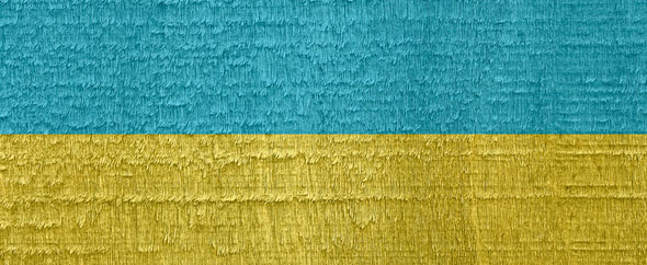 Ukraine flag avtr phdn