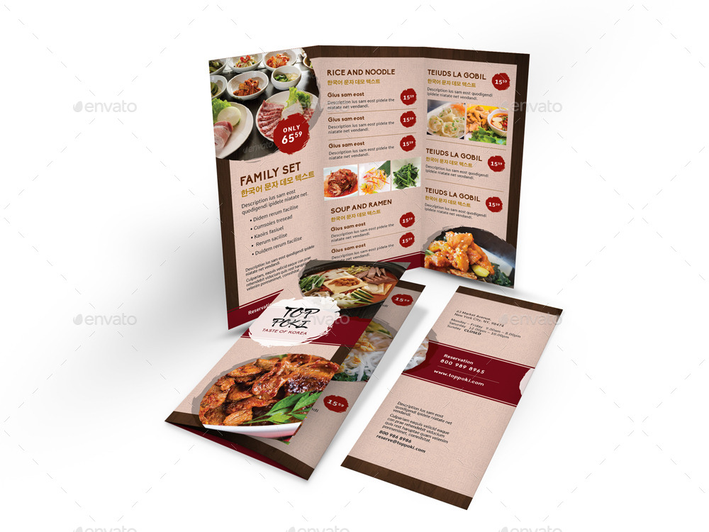 Korean Restaurant Trifold Menu